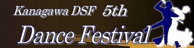 2014_0113_dancefestival-df.jpg