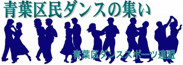 image_aobaku.jpg