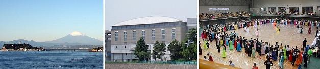 image_fujisawa.jpg
