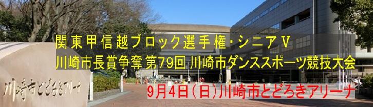 kawasaki_todoroki.jpg