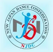 logo_NJDC.jpg