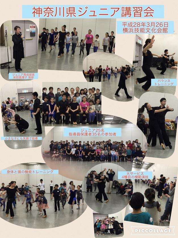 2016_0326_junior-rep.JPG