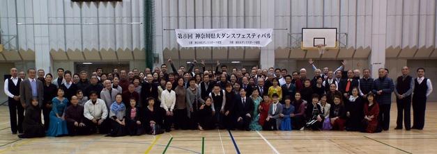 2017_0205_kanagawa_DF.jpg