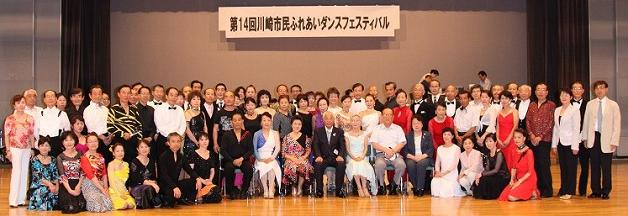 2013_0720_kawasaki-pic.jpg