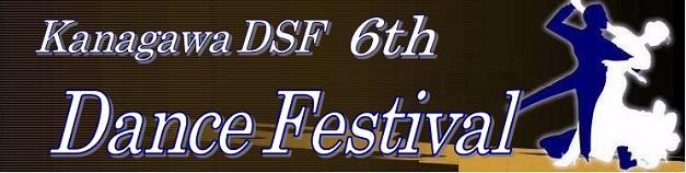 2014_0927_dancefestival-df.jpg