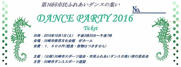 2016_1001_kawasaki.jpg