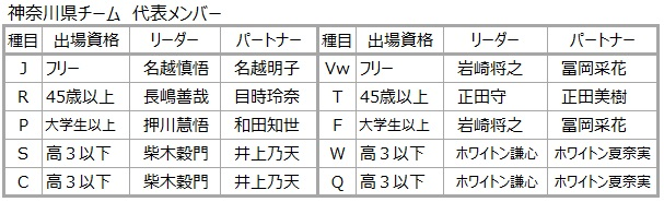 2017_1112_taikou_0.jpg