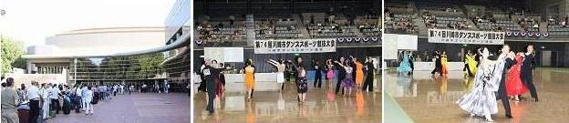 image_kawasaki4.jpg