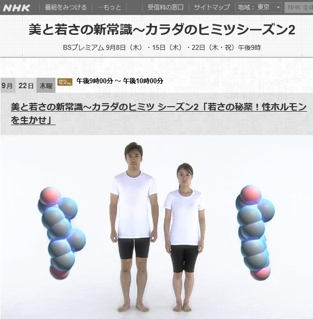 2016_0913_info.jpg