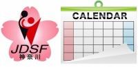 i_calendar_t.jpg