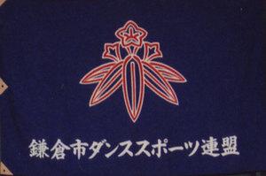 kamakura_flag.jpg