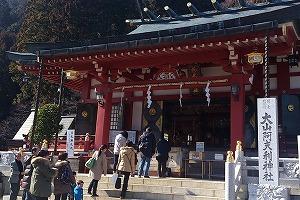 sagami_photo_2.jpg